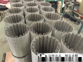 不锈钢网滤筒、滤芯滤器、Ni8 Ni10 Ni12不锈钢网