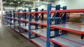 搁板货架厂家,可根据货物信息定制生产-诺宏货架