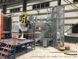 中央熔铝炉/集中熔化炉/中央熔铝炉安装