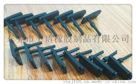 专业生产USB胶塞厂家,USB硅胶保护塞,电器USB防尘塞,USB 防潮盖