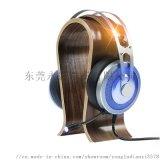 X200电脑头戴式耳机发光游戏耳麦7.1声道耳机