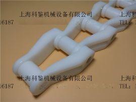NH78刮泥机塑料链条