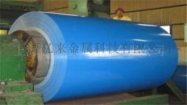 山西省寶鋼彩鋼瓦加工廠_加工490型號彩鋼瓦