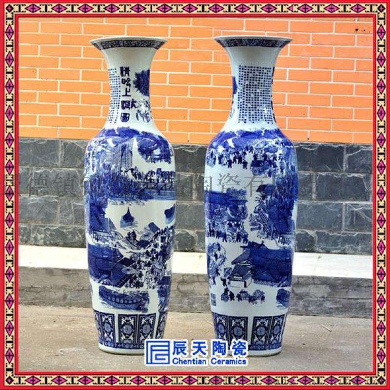 景德鎮陶瓷落地大花瓶仿古青花花瓶  精工手繪大花瓶客廳擺件