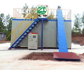 环保有机肥降解机  生物降解机