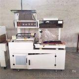 全自动L型封切热收缩包装机
