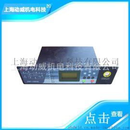 复盛空压机盟立电脑板9711102-2016-3G
