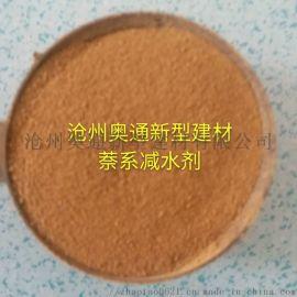 沧州供应萘系高效减水剂