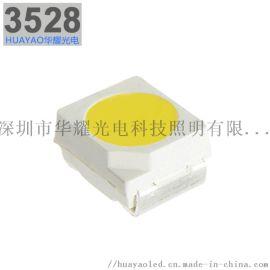 3528灯珠正白光贴片SMD光源**现货供应