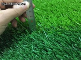 博纳人造草坪 足球场草坪 绿色仿真草坪
