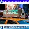 出租车led显示屏 车顶广告屏 的士车载屏