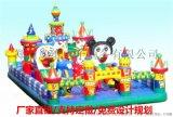 郑州迪士尼乐园充气城堡大滑梯蹦床儿童乐园