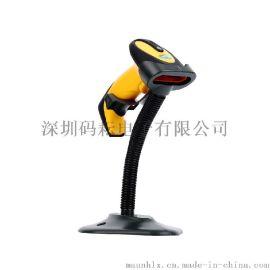 有線CCD全自動感應條碼閱讀器MY-1103