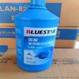 蓝星LAN-806缓蚀剂 锅炉缓蚀剂 缓蚀阻垢剂