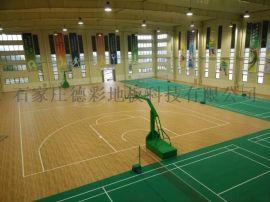 湖南标准篮球场室内地胶  塑胶地板