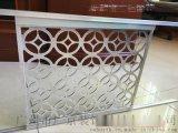 【廣東德普龍建材】復古鋁屏風-鋁隔牆-隔斷鋁窗花