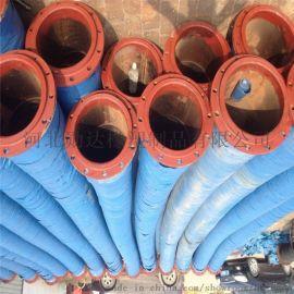 天然橡胶 耐磨大口径胶管 用途广泛