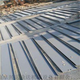 供应PVC皮带式输送机铝型材框架变频调速式 食品包装输送机