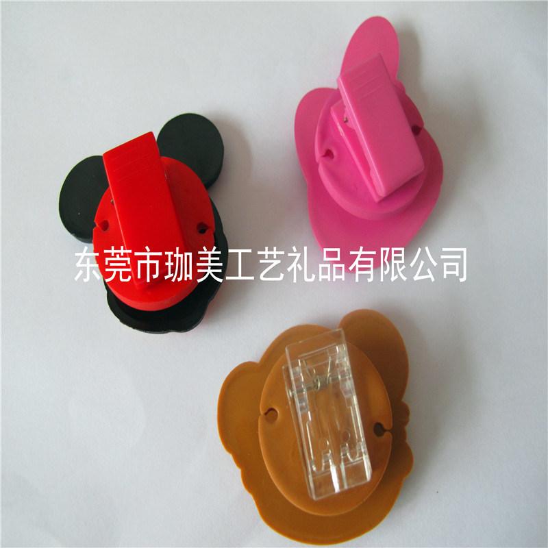 供应卡通PVC软胶绕线器 塑胶绕线器 品质好