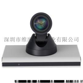 12倍光学变焦广角摄像头远程会议系统安卓会议终端