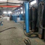 水温90度以上深井潜水电泵 不锈钢深井泵