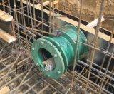 ZYS808柔性防水套管|防震防滲透柔性密封防水套管DN300 L388河北鑫涌