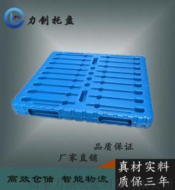 1412塑料托盘吹塑双面平板塑胶卡板