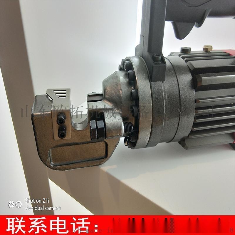 电动手持钢筋速断器 钢筋切断机 手提式剪切机