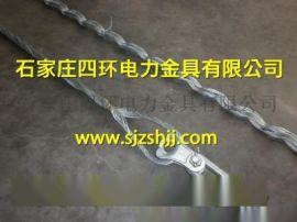 供应河北ADSS光缆金具耐张金具串耐张线夹厂家