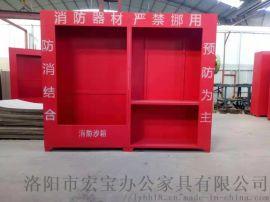 消防柜|工地消防柜|宏宝专业消防器材柜厂家