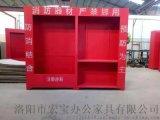 消防櫃 工地消防櫃 宏寶專業消防器材櫃廠家