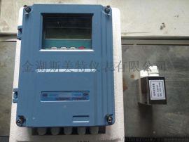 TDS-100F固定式超声波流量计