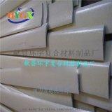 环宇CFRP碳纤维叶片 风机叶片
