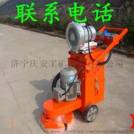 环氧地坪研磨机 地坪无尘打磨机 电动打磨机