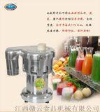 质量好的果蔬不锈钢榨汁机