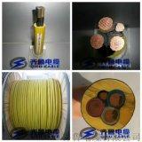 供应BV-1.5齐鲁电缆