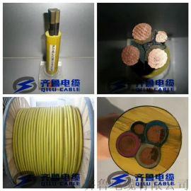 供應BV-1.5齊魯電纜