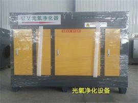 光氧催化废气净化器安装在工业市场反响良好