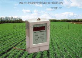 大功率射频卡控制器实力供应商家