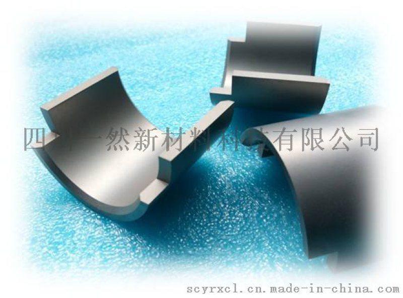 卧螺离心机硬质合金耐磨套离心机出料口离心机耐磨套出渣口半瓦锥度耐磨套
