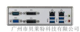 研華服務器主板ASMB-785