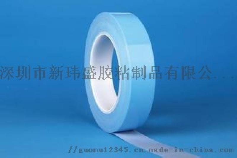 导热双面胶带是一种高性能丙烯酸压敏胶