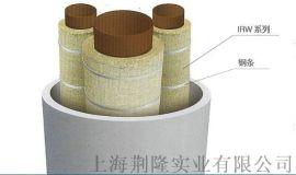 樱花岩棉毡 铁丝网岩棉毡