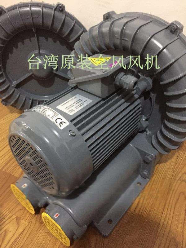 杭州RB077-5.5kw台湾全风风机