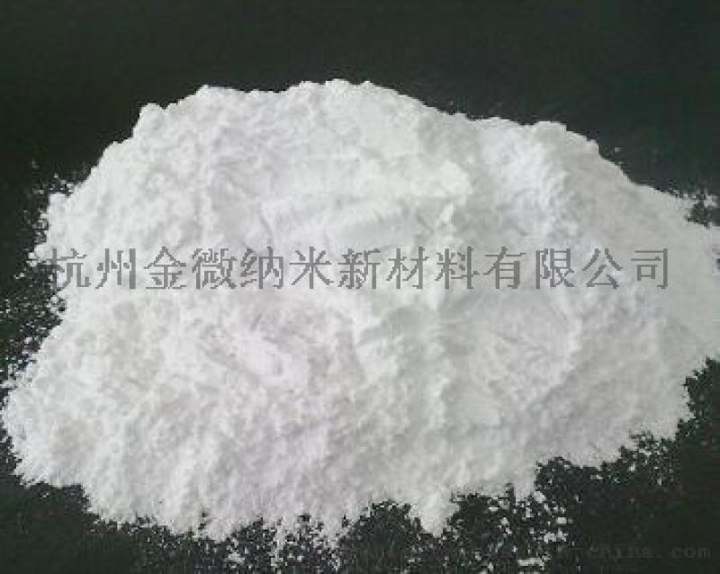 硬制品环保钙锌稳定剂JW-05-RB1021