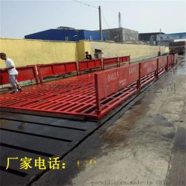 厂家直销 陶瓷厂承重120吨车辆冲洗设备