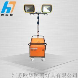 SFW6220防汛全方位自动泛光灯/移动照明北京赛车SFW6220,LED移动应急灯