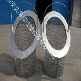 石油化工用蓝式不锈钢过滤器滤芯