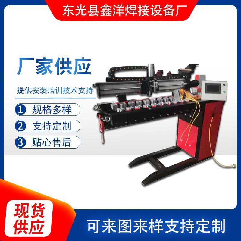 支持定制铁桶车筐横缝焊接设备台面薄板