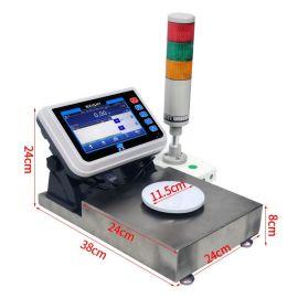 厂家直销电子秤100kg500g300g智能储存秤30kg定制0.01g天平
